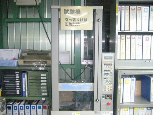 引張圧縮試験器